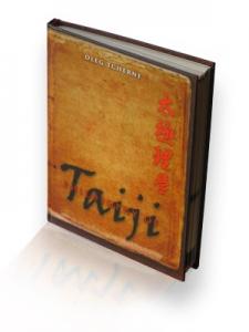 Philosophy of Taiji (en Ingles)