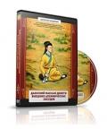 Práctica-Masaje-Taoista