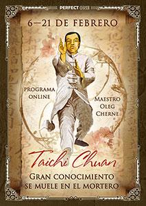 Tai Chi Chuan. El Gran Conocimiento se muele en el mortero